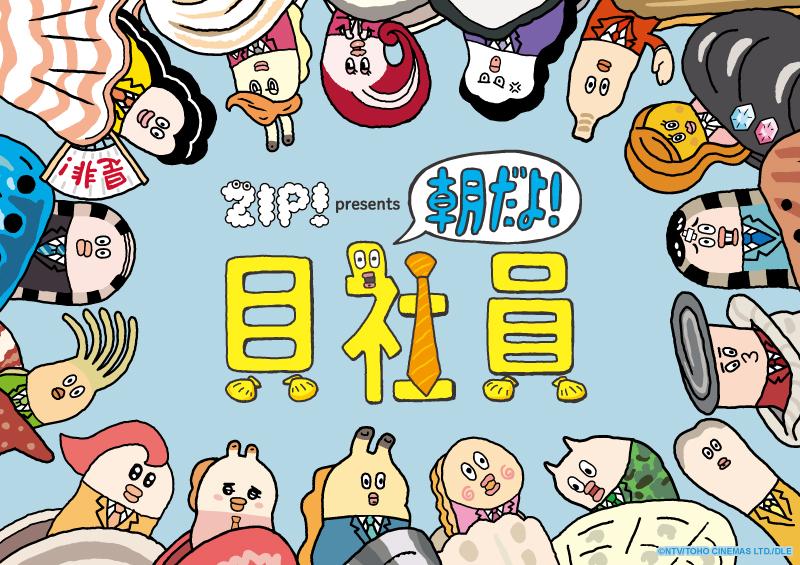 kai_ZIP_styleguide_CMYK_0top_0424