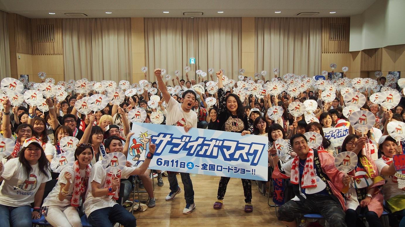 6/1 「立てろ、サブイボっ!」トークショー&ミニライブin群馬県渋川市 報告