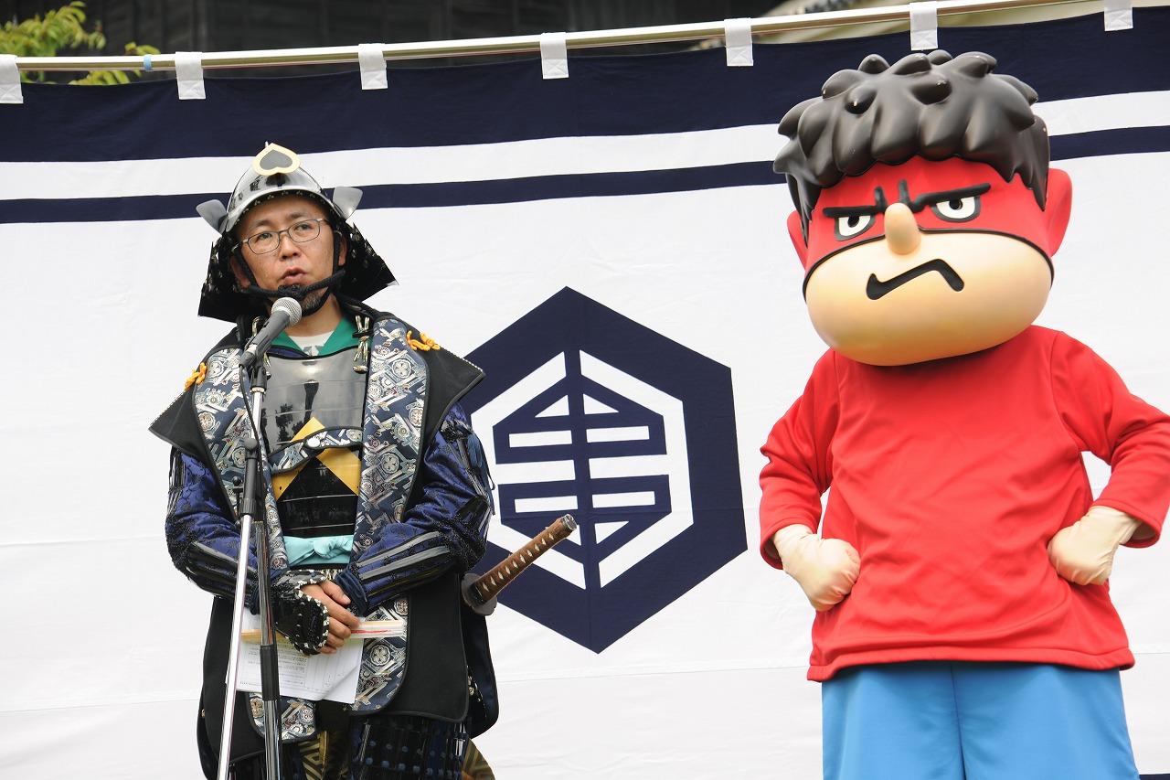 FROGMAN&吉田くん