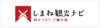 Shimene Prefectuer